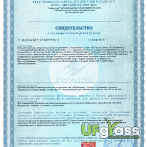 Сертификат на полиуретановый клей Forbo 149